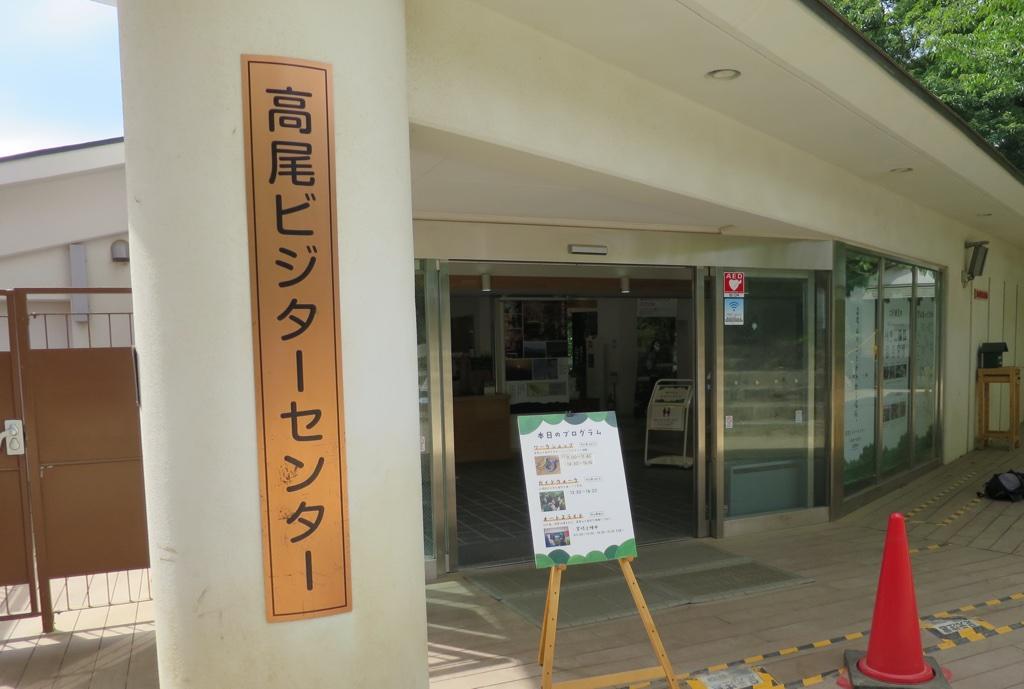 高雄ビジターセンター