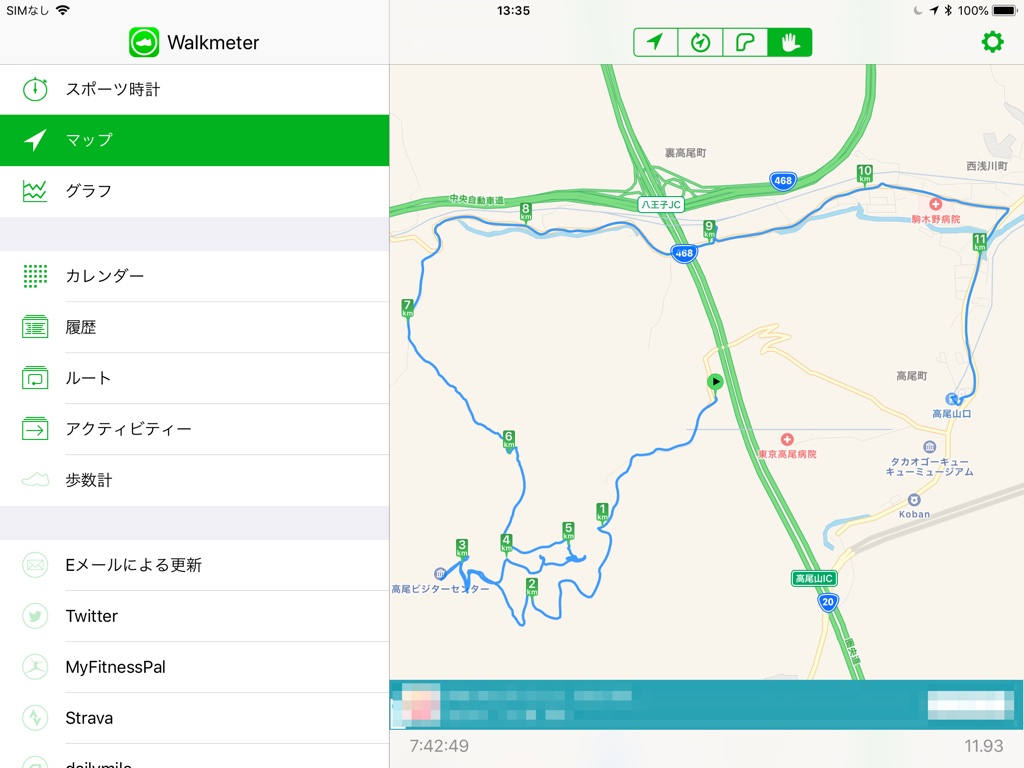 Walkmeterアプリマップ画面