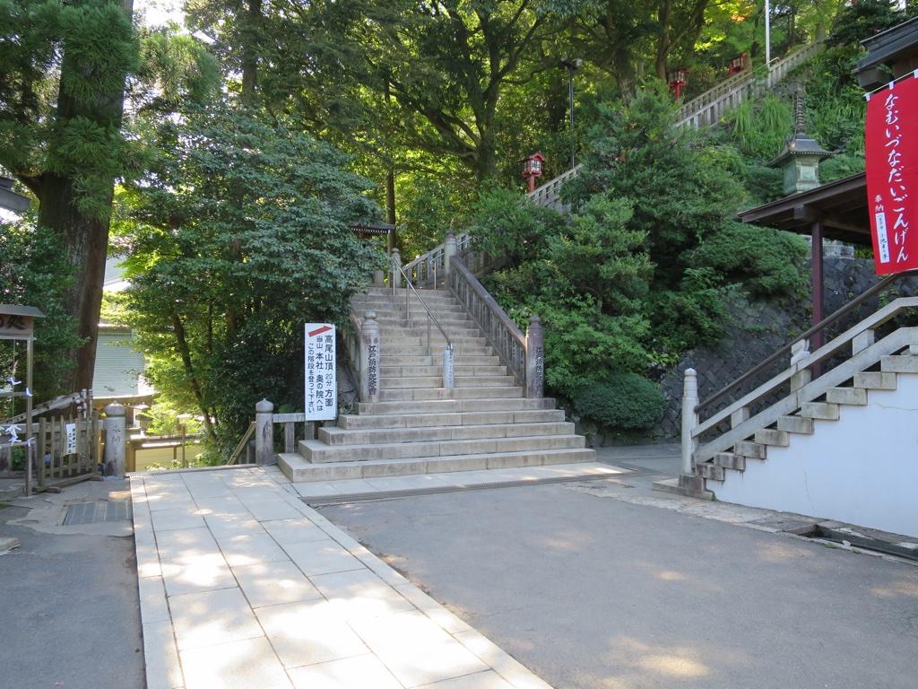 薬王院の頂上へ向かう階段