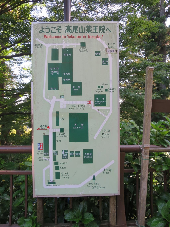 薬王院建物配置図