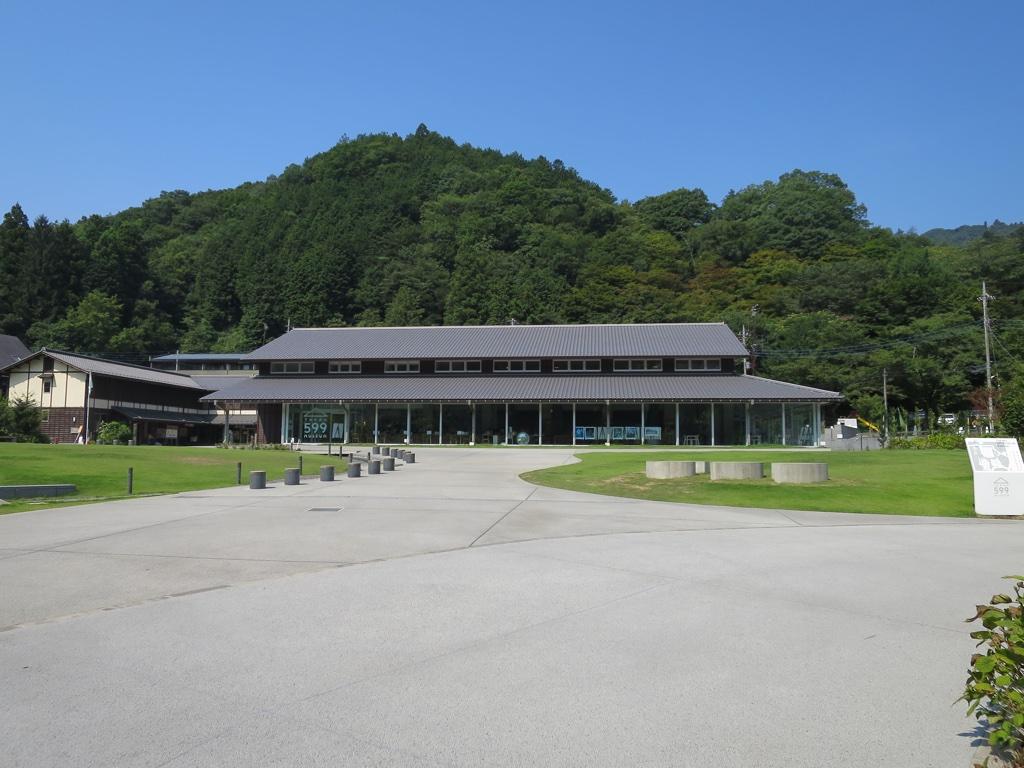 TAKAO 599 MUSEUM建物