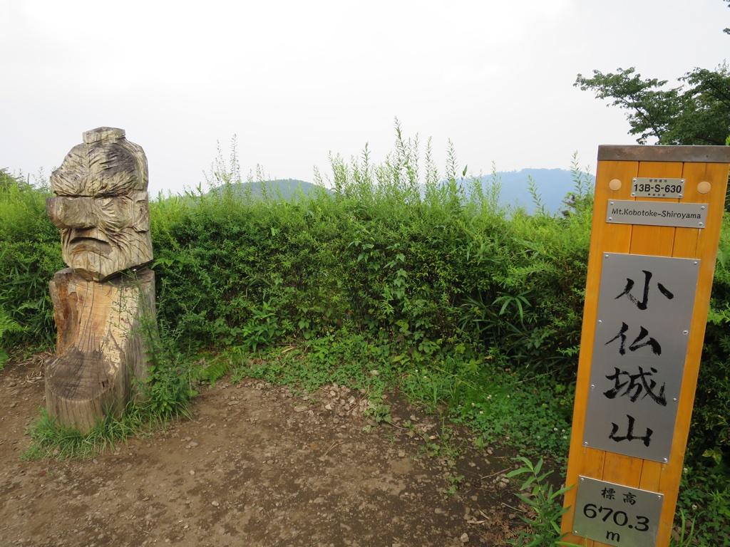 小仏城山からの眺め