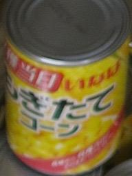 いなば もぎたてコーン缶詰