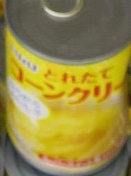 いなば とれたてコーンクリーム缶詰