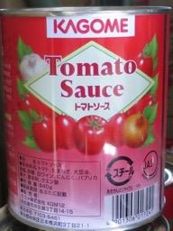 カゴメトマトソース