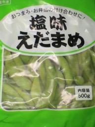 さや入り塩味枝豆