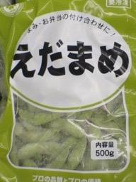 さや入り枝豆