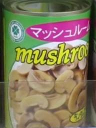 マッシュルーム缶詰(ランダムスライス)