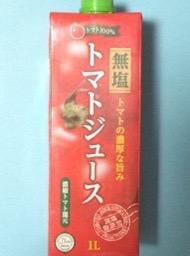 トマトジュース(無塩)