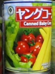 ヤングコーン缶詰
