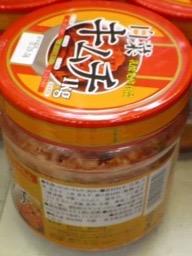 キムチ大(冷蔵品)