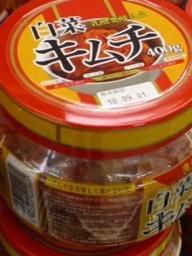 キムチ小(冷蔵品)