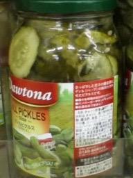 ティルピクルス(スライス)瓶詰