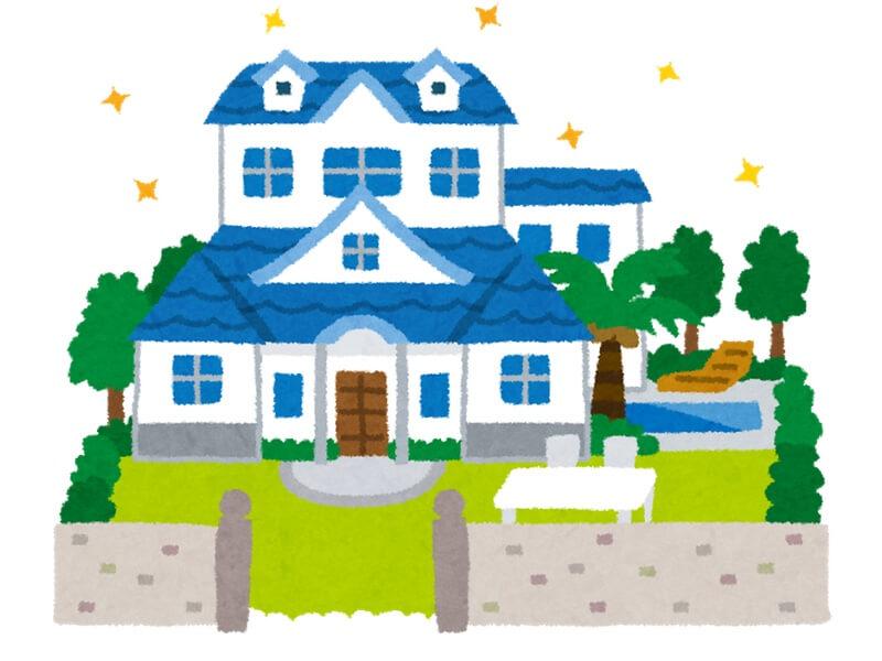 近所の豪邸