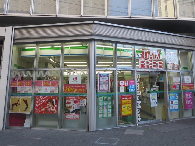 ファミリーマート京急川崎駅前店
