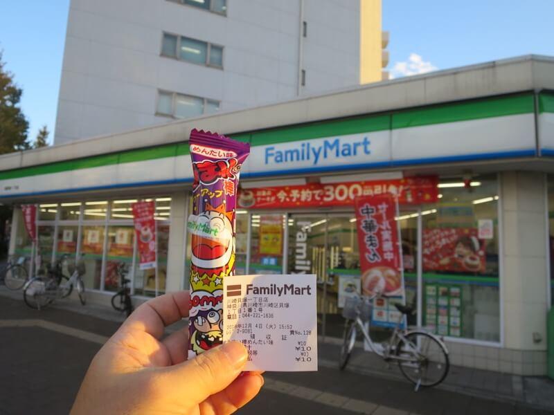 ファミリーマート川崎貝塚一丁目店