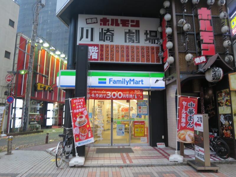 ファミリーマート川崎小川町店