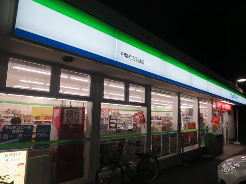 ファミリーマート中幸町三丁目店