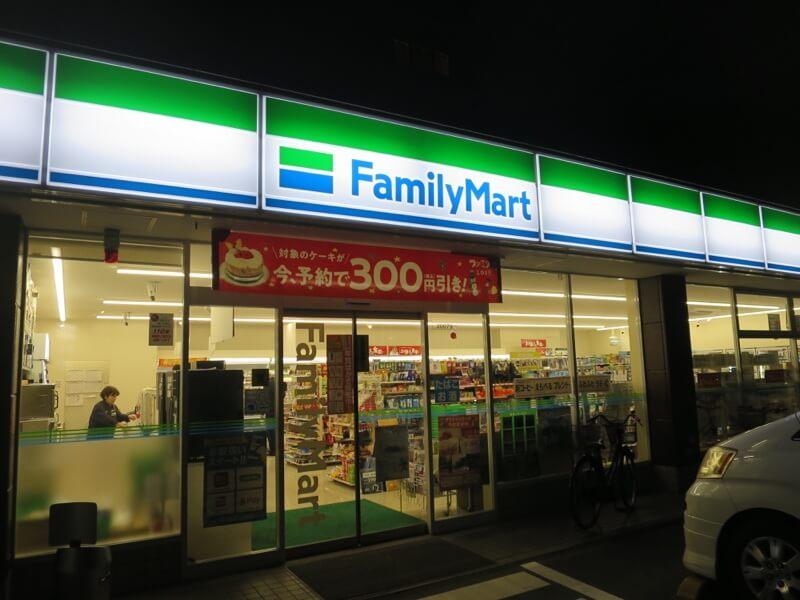 ファミリーマート小向西町店