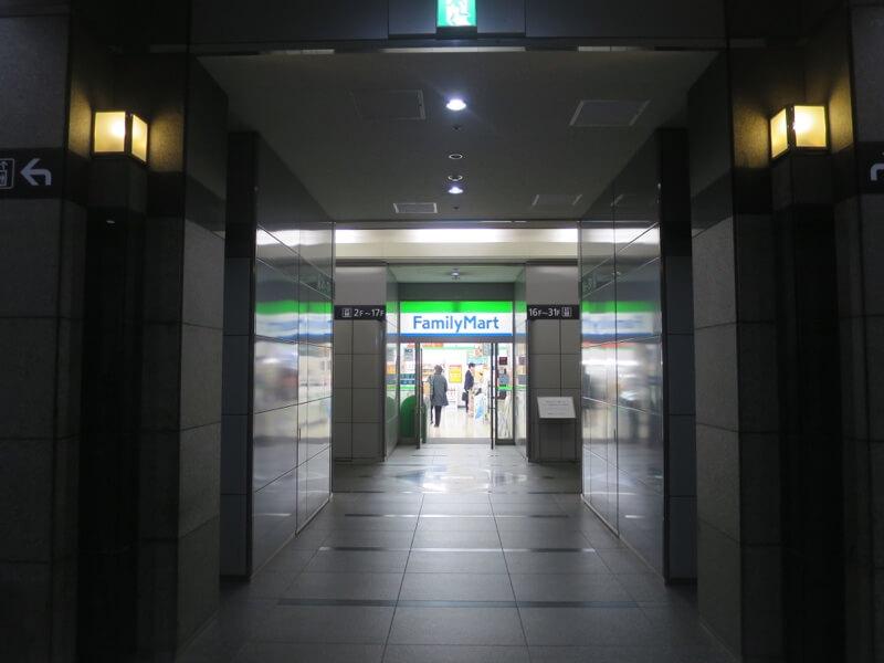 ファミリーマート新川崎三井ビルWT店