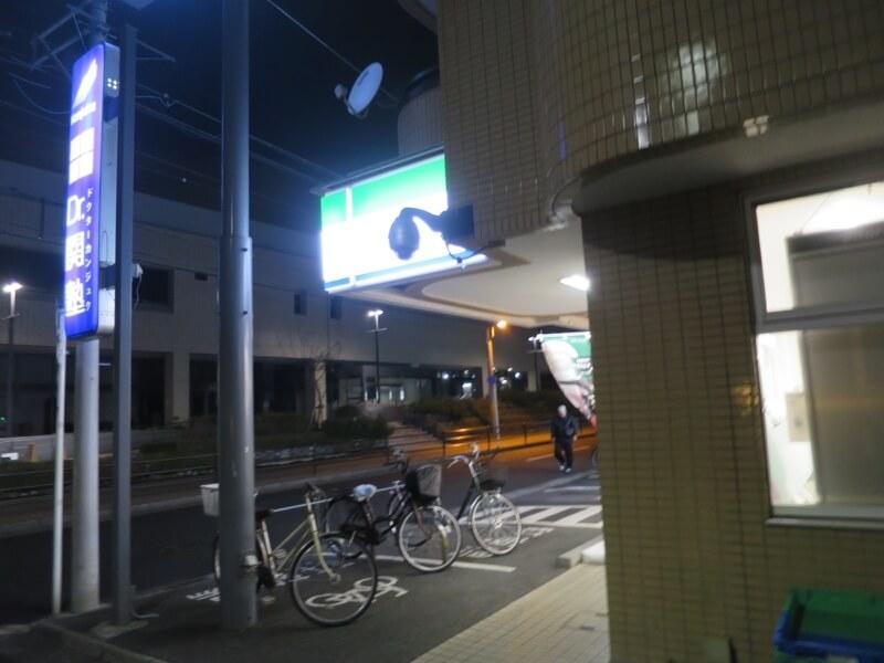 ファミリーマート幸区役所前店