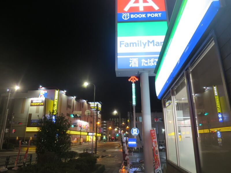 ファミリーマート鶴見橋店