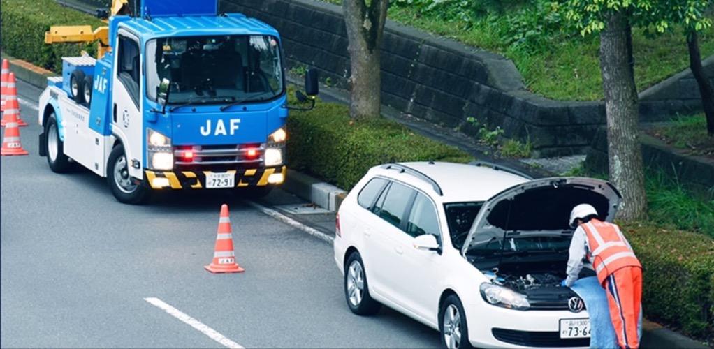 JAFロードサービス紹介画像