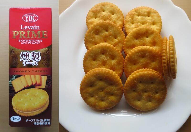 燻製チーズクラッカー