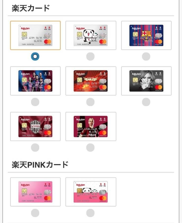 MasterCardのカードデザイン