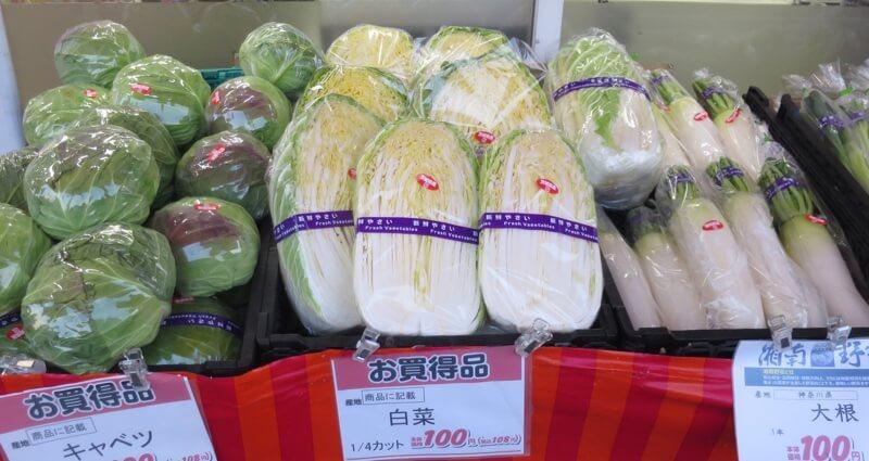 LAWSON STORE 100店頭の冬野菜