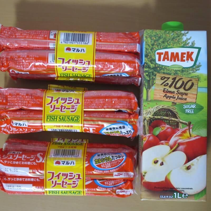 川崎モアーズの地下食品売場購入商品