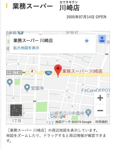 川崎店のマップ