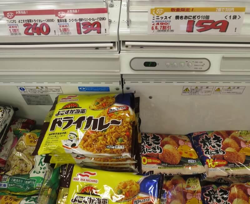 冷凍食品コーナー