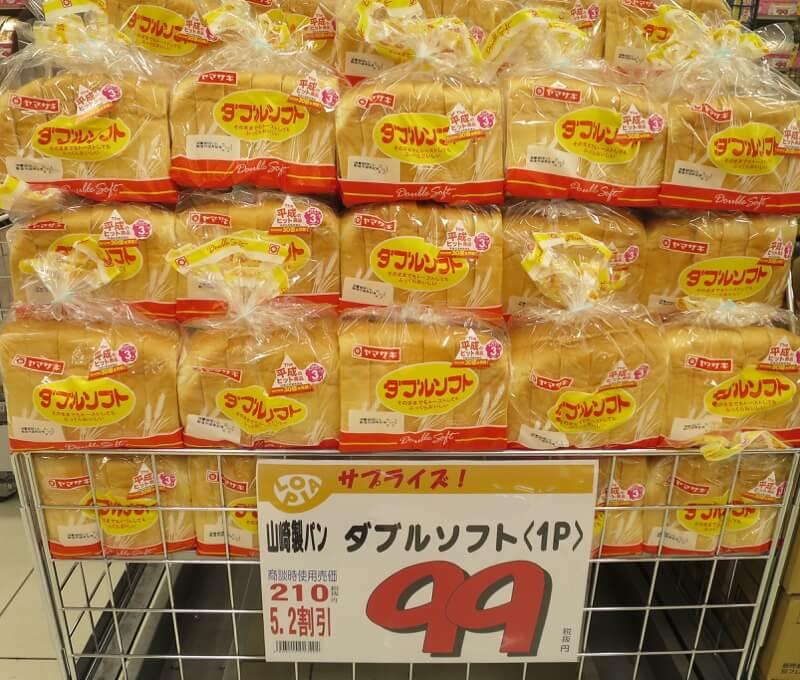 山崎パンのダブルソフト