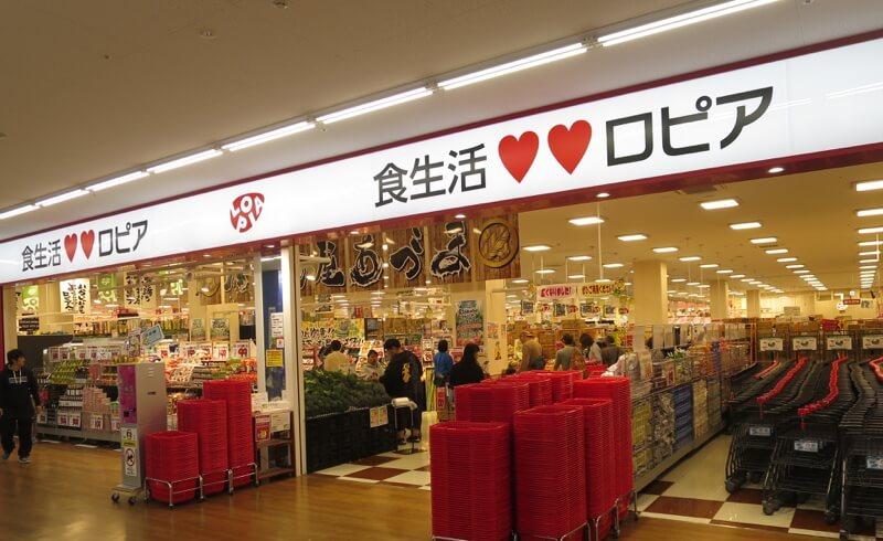 ロピア小田栄店入口