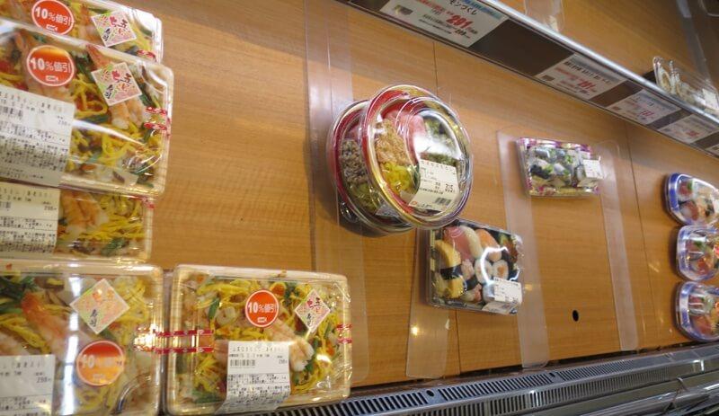 惣菜コーナー1