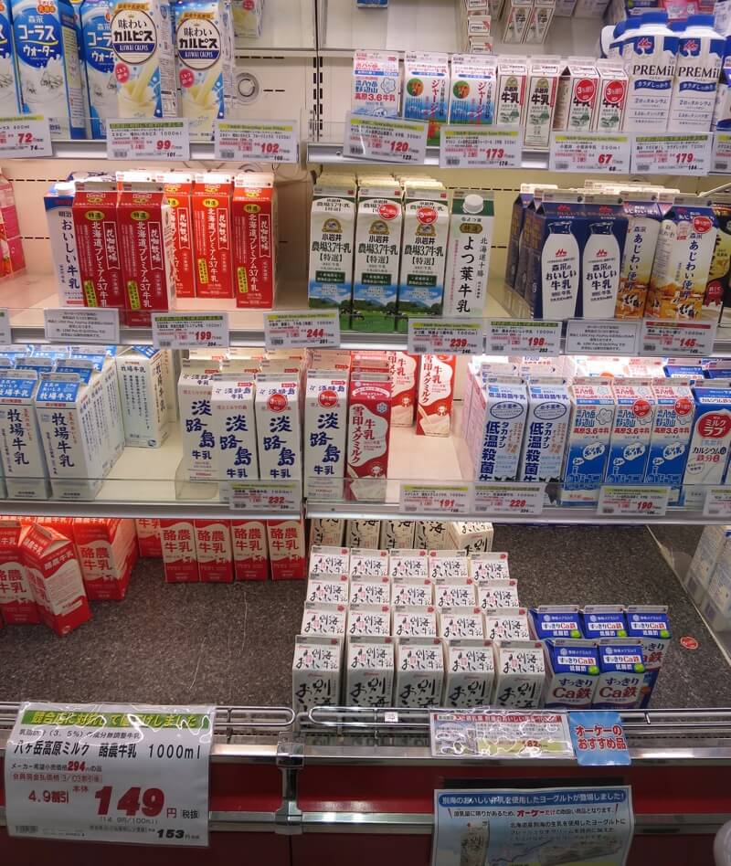 乳製品コーナーの牛乳