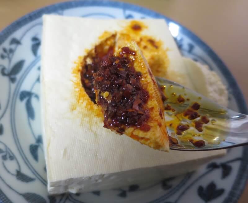 生麻婆豆腐の食べ方