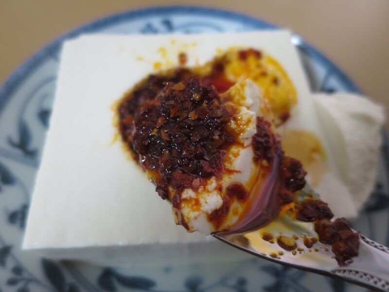 できあがった生麻婆豆腐の写真