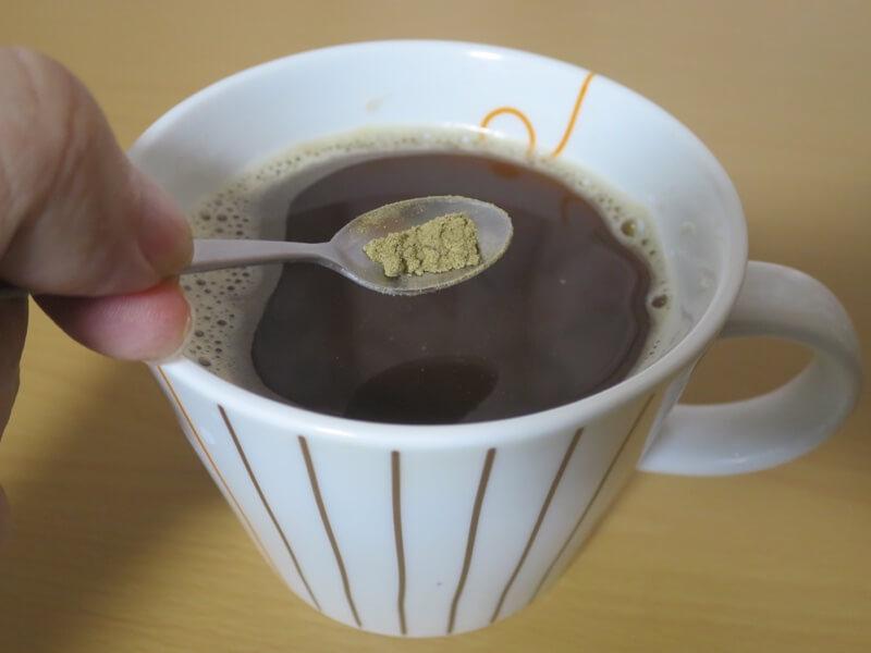 ヒハツコーヒー