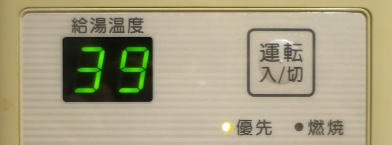 39度に設定した操作パネル