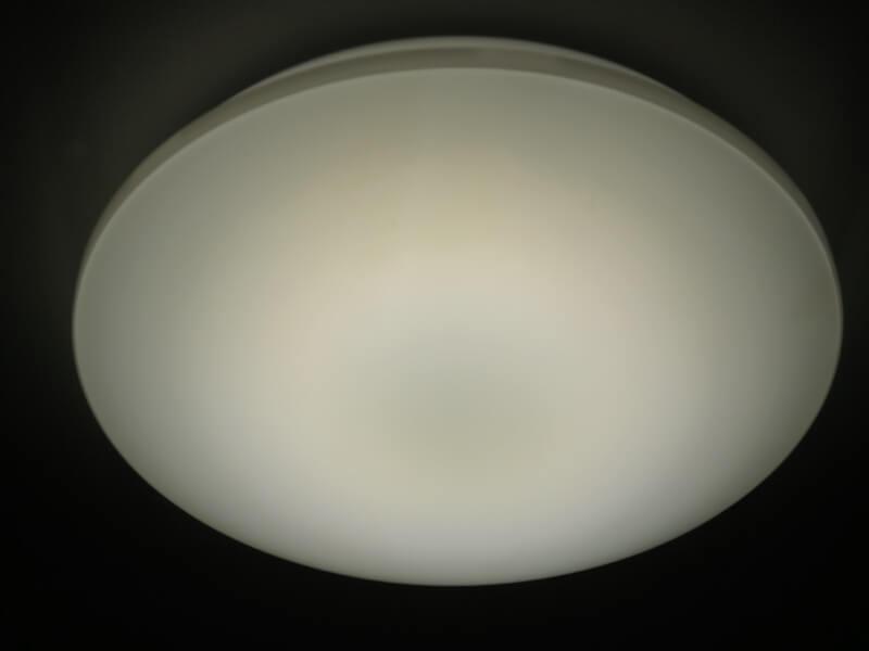 カバー付きで照明点灯