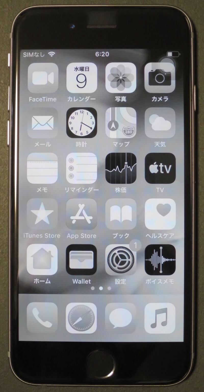 iPhone白黒画面