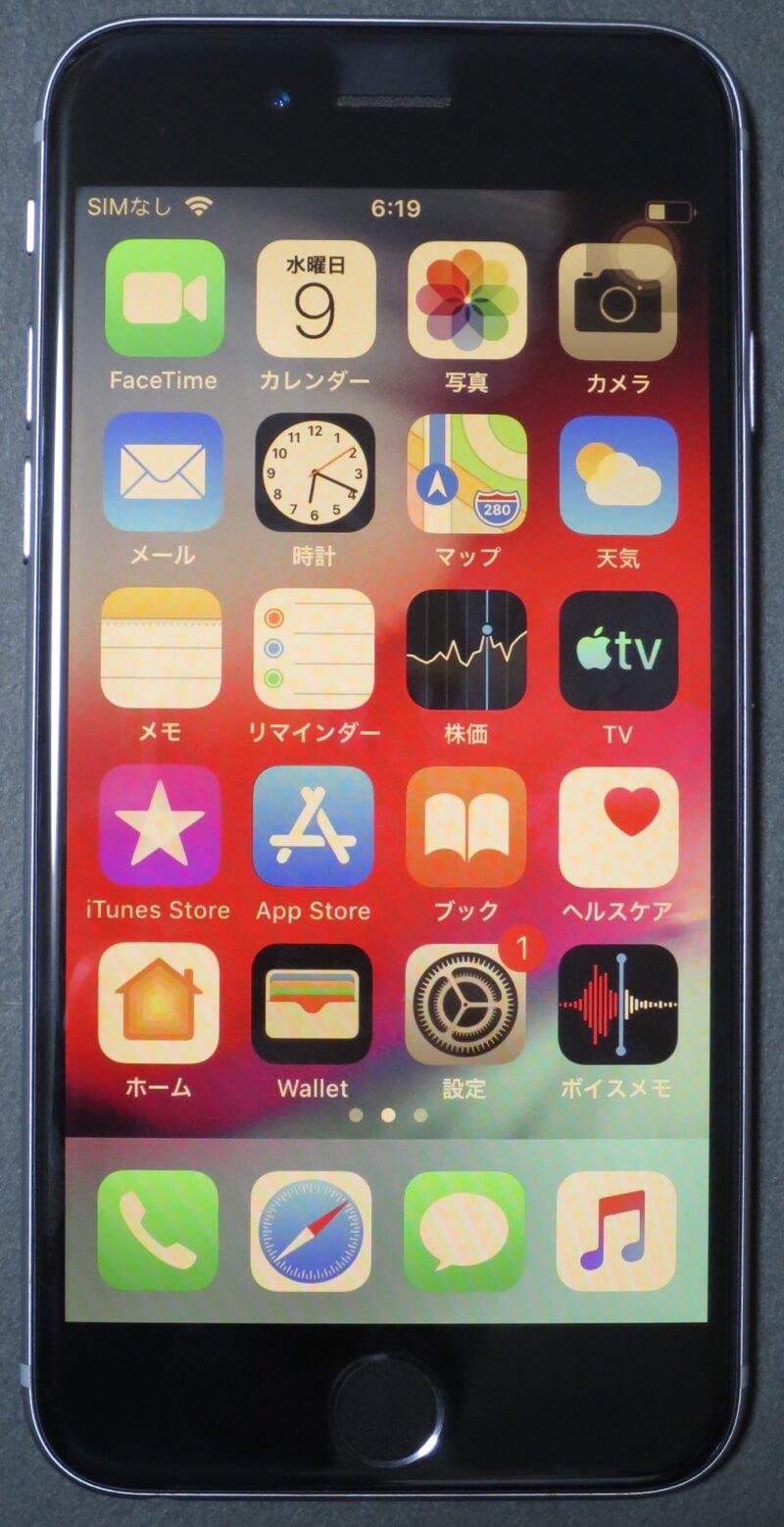 Night Shift中のiPhone画面